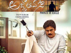 Agnyathavaasi crosses $2 Million Mark: Pawan Kalyan's biggest grosser Overseas