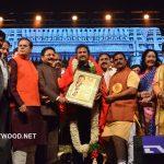 Mohan Babu Felicitation by TSR Kakatiya Lalitha Kala Parishad