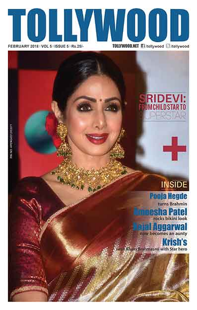 Tollywood English Magazine March 2018 Cover