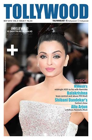 tollywood-english-magazine-may-cover-page-2018-website