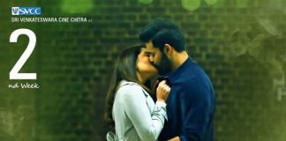 After Arjun Reddy and Howrah Bridge, now another Lip Lock Poster
