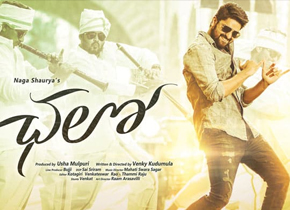 Chalo 1st Week Worldwide Box Office Collections: Naga Shaurya gets Career Biggest Hit