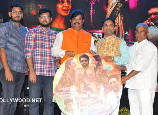 Chennai Chinnodu Movie Audio Launch