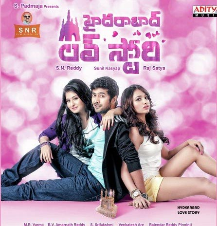 Hyderabad-Love-Story-Movie-Review.jpg