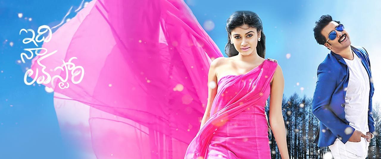 Idi Naa Love Story movie review rating