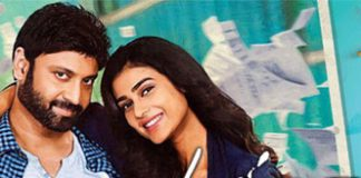 Gemini TV bags Sumanth's Malli Raava satellite rights for Rs 1.4 Cr