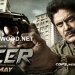 Nagarjuna RGV Officer First Look