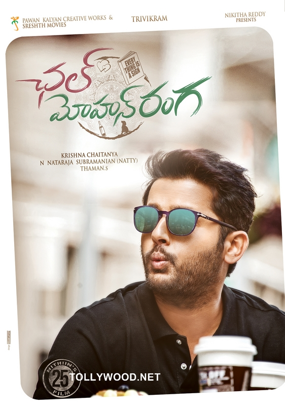 Nithiin ChalMohanRanga First Look