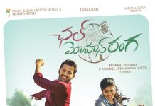 Nithiin ChalMohanRanga First Look (2)