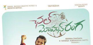 Nithiin and Megha Akash's Chal Mohan Ranga first musical treat