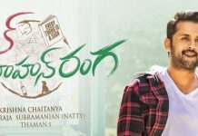 Nithiin and Megha Akash's Chal Mohan Ranga Teaser Review: Love, Breakup and …..?