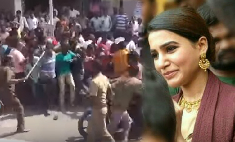 Police Lathi Charge on Samantha Akkineni fans at Krishnagiri