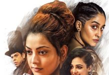 Prasanth Varma and Nani's multi-starrer Awe 3 Days Wold-wide Box Office Collections