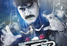 Raa-Raa-Movie-Review