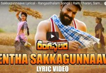 Rangasthalam-first-single-Yentha-Sakkagunnave-out