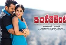 Sai Dharam Tej's Inttelligent 2 Days AP/TS Box Office Collections