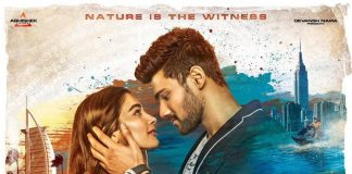 VALENTINE'S DAY TREAT! Bellamkonda Sreenivas and Pooja Hegde's Sakshyam First Look