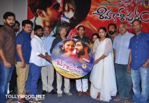 Sivakasipuram Movie Audio Launch