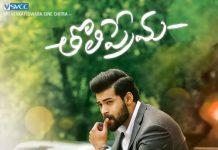 Varun Tej's Tholi Prema 1st week worldwide Box Office collections