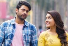 Varun Tej's Tholi Prema 12 Days Worldwide Box Office collections