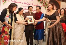 Yash Chopra memorial Awards 2018