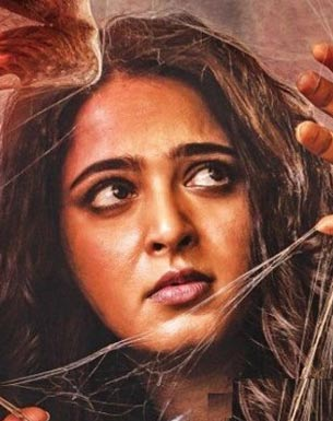 Anushka Shetty's Bhaagamathie Closing World Wide Box Office Collections