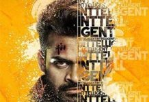 Sai Dharam Tej's Inttelligent Closing Box Office Collections