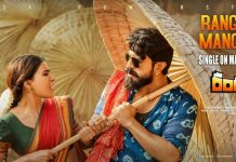 3rd Single Rangamma Mangamma from Rangasthalam unveiled as Women's Day treat