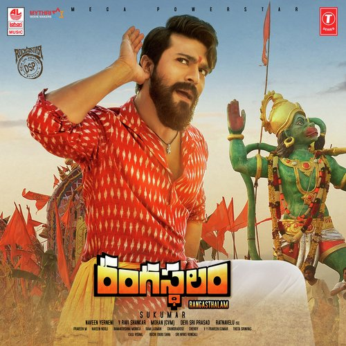 A solid lengthy run time for Ram Charan and Samantha's Rangasthalam