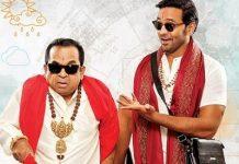 Achari America Yatra gets new release date