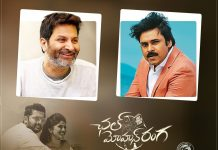 All Eyes on Chal Mohan Ranga Pre-release Event