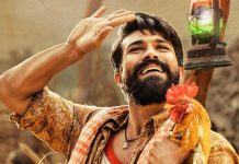 All eyes on Ram Charan and Samantha's Rangasthalam trailer