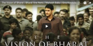 Bharat-Ane-Nenu-Movie-The-Vision-of-Bharat-Teaser
