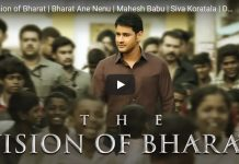 Bharat Ane Nenu Movie The Vision of Bharat Teaser