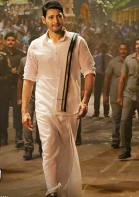 Two songs from  Mahesh Babu's Bharat Ane Nenu to come out soon