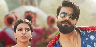 Big Surprise : Special Song in Ram Charan and Samantha Akkineni's Rangasthalam