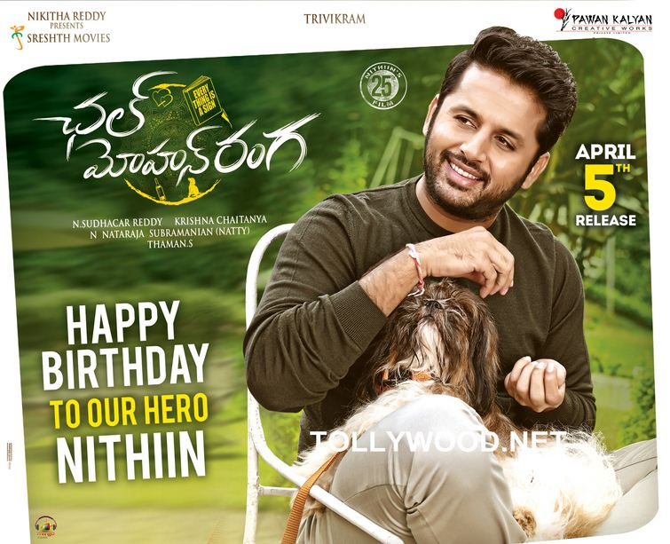 Chal Mohan Ranga Movie Posters