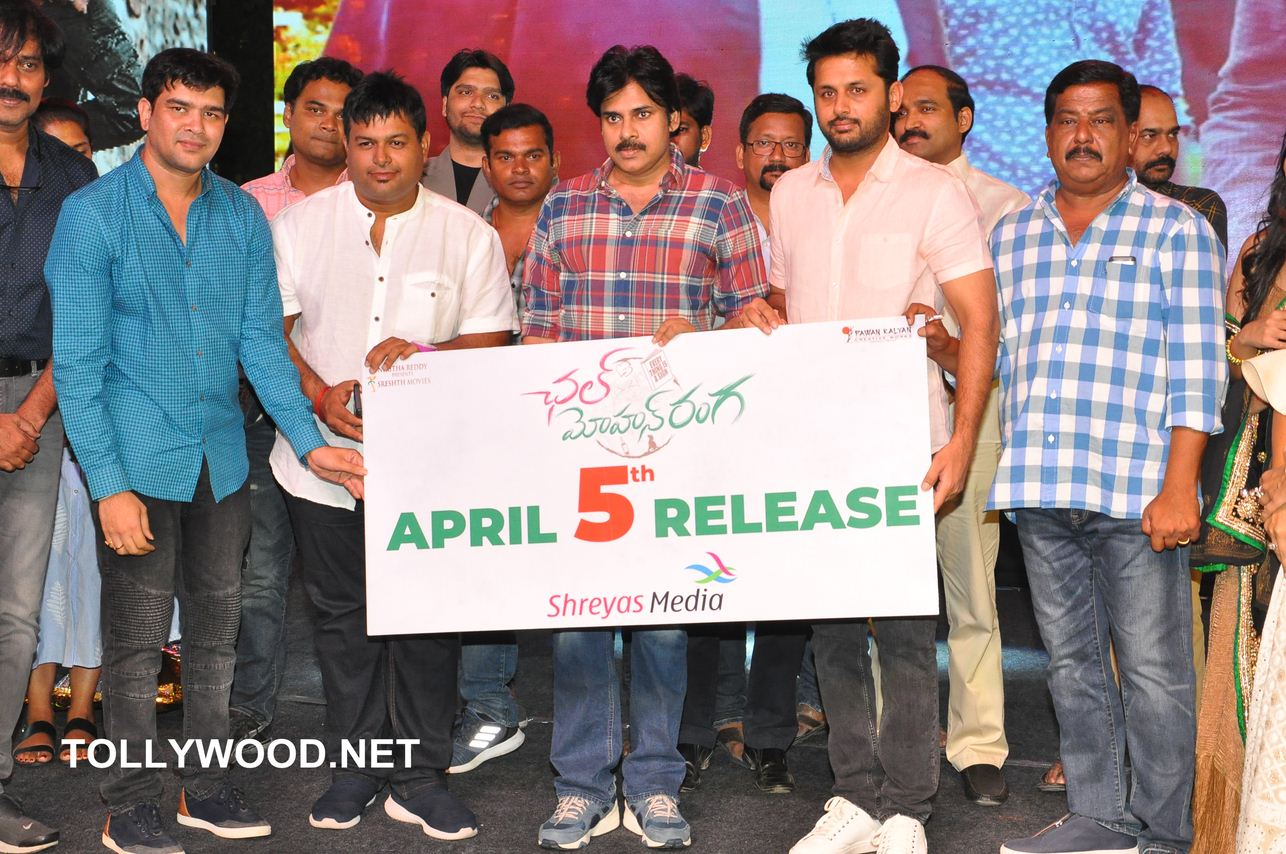 Chal-Mohan-Ranga-Movie-Pre-Release-Event-Photos