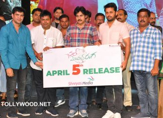 Chal Mohan Ranga Movie Pre Release Event Photos
