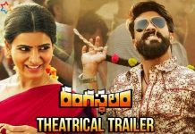 From Rajamouli to Varun Tej, all praises for Rangasthalam trailer
