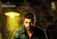 Gopichand's Pantham First Look Leaked