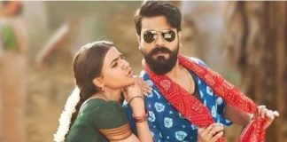 IT Raid on Ram Charan and Samantha Akkineni's Rangasthalam Makers?