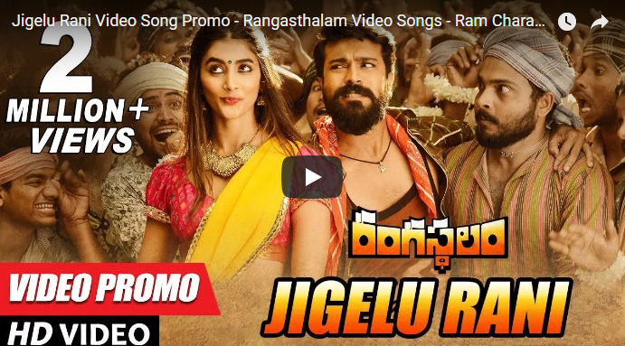rangasthalam movie download movierulz