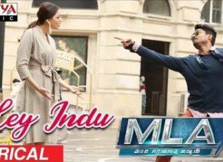 Kalyanram MLA Movie Hey Indu Lyrical Video