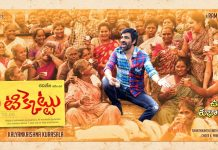 First Look Poster of Ravi Teja's Nela Ticket