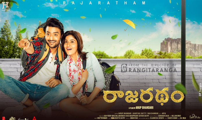 Rajaratham movie review by audience: Live updates