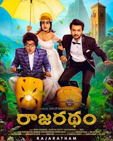 Grand release for Rajaratham in USA Today