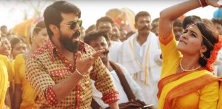 Ram Charan's Rangasthalam USA Premier Live Box Office Collections