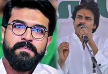 Ram Charan's heartfelt comment on Pawan Kalyan Speech