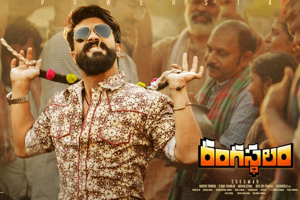 Rangasthalam First Day AP/TS Box Office Collections